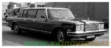 ЗИЛ-41045