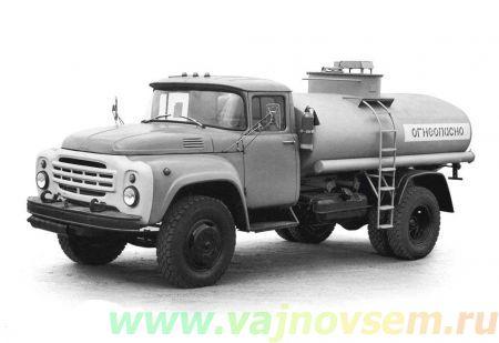 ЗИЛ-130-80